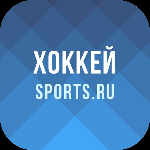 Хоккей – НХЛ, КХЛ и матчи сборной России 2020 Apk Pro Mod latest 5.0.0