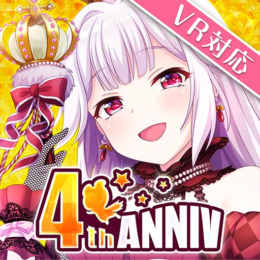 オルタナティブガールズ2<VR対応 美少女 RPGゲーム>  Apk Mod latest 5.2.3