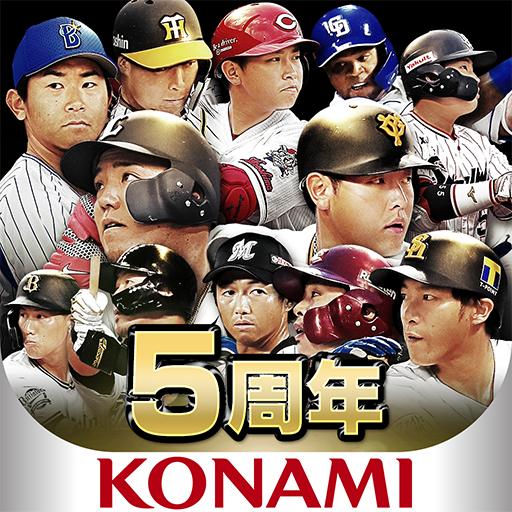 プロ野球スピリッツA Apk Pro Mod latest 11.4.0