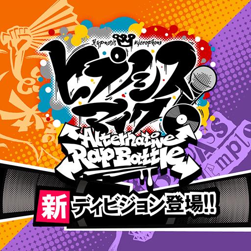 ヒプノシスマイク -A.R.B- 3.12.0 Apk Mod (unlimited money) Download latest