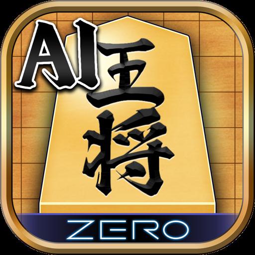 将棋アプリ 将棋ZERO – 初心者から上級者まで無料で遊べるAI将棋アプリ Apk Pro Mod latest 2.18.3