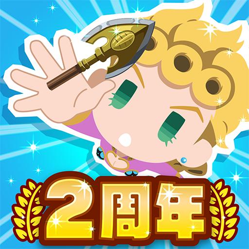 ジョジョのピタパタポップ  3.3.0 Apk Mod (unlimited money) Download latest