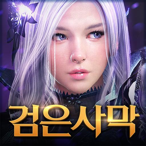 검은사막 모바일  Apk Mod latest 1.32.45
