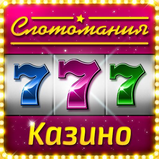 com.playtika.slotomania.ru6.26.5 Apk Mod (unlimited money) Download latest
