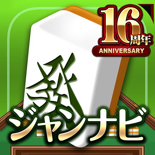 麻雀ジャンナビ   Apk Pro Mod latest 1.2.46