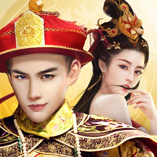 叫我官老爺 原創宮廷模擬當官手遊 3.0.05011228 Apk Mod (unlimited money) Download latest