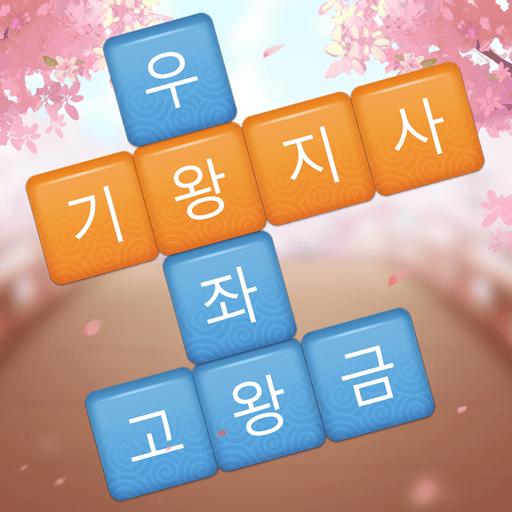 단어호감 무료 워드 게임! 재미있는 퍼즐 게임 3.111 Apk Mod (unlimited money) Download latest