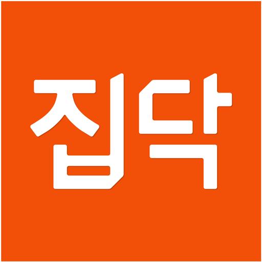 집닥 – 간편안심 인테리어  Apk Pro Mod latest 4.6.3
