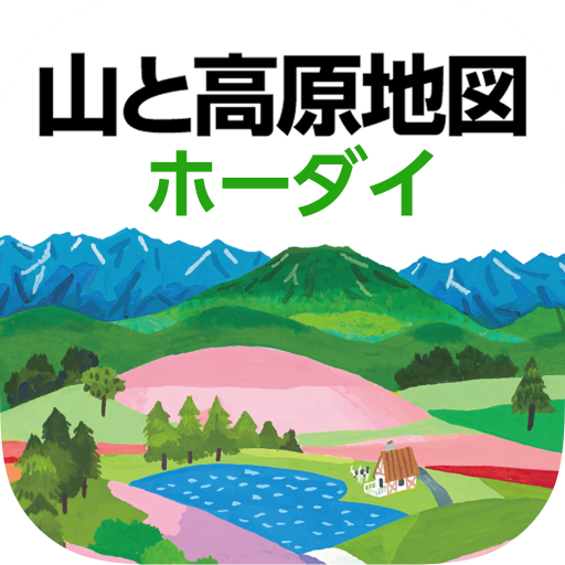 山と高原地図ホーダイ  Apk Pro Mod latest 1.1.18