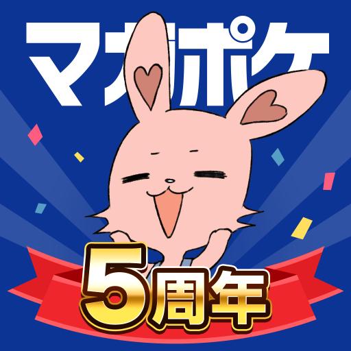 マガポケ – 人気マンガが無料で読める、週刊少年マガジン公式コミックアプリ「マガジンポケット」 Apk Pro Mod latest 4.8.0