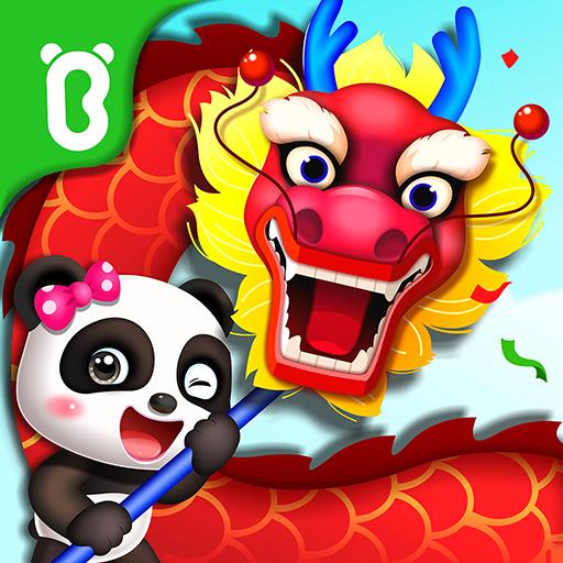 Baby Panda's Chinese Holidays  Apk Mod latest 8.48.00.01