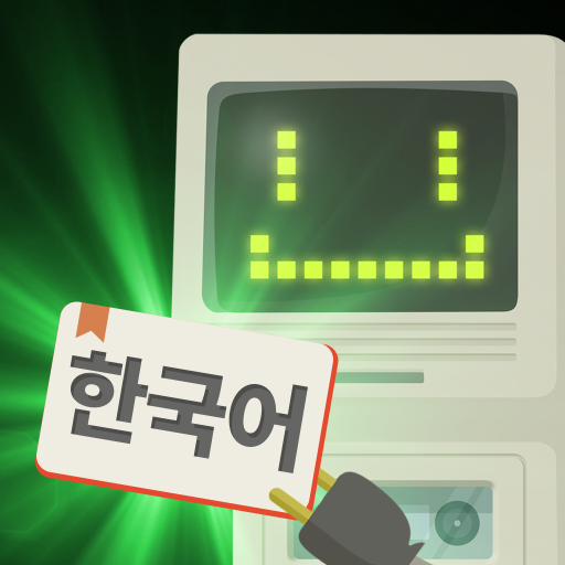 Catch It Korean : Fun and easy like a game Apk Pro Mod latest 2.0.6