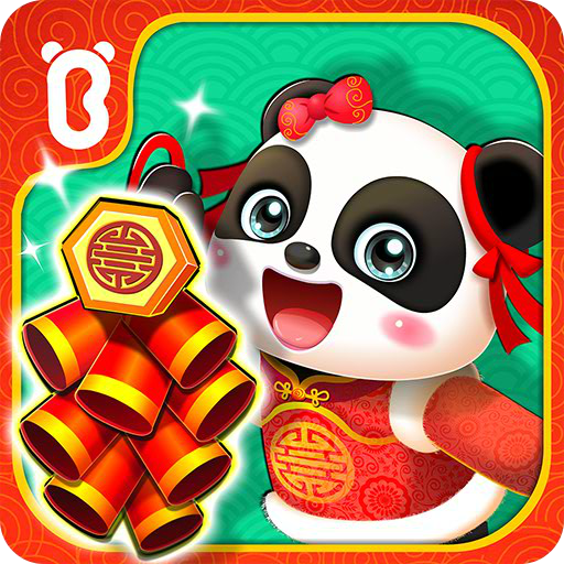 Chinese New Year – For Kids  Apk Mod latest 8.48.00.01