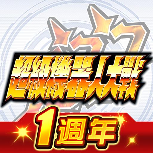 超級機器人大戰DD 2.6.0 Apk Mod (unlimited money) Download latest