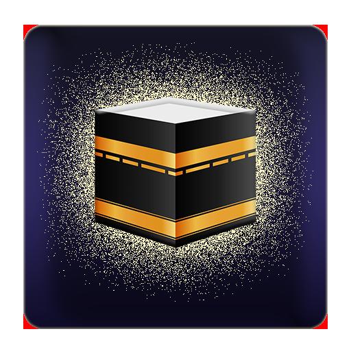 Dini Bilgi Yarışması-2020 Apk Mod latest 1.24