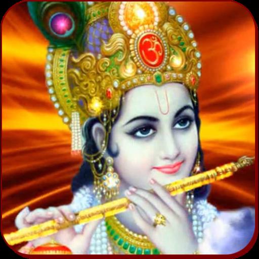 Krishna Songs Apk Pro Mod latest 2.1.7