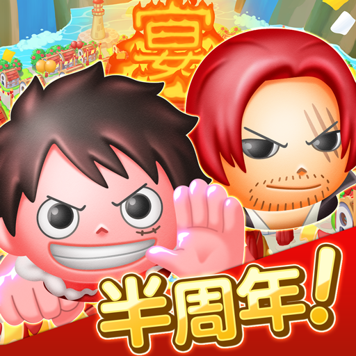 ONE PIECE ボン!ボン!ジャーニー!! 1.15.0 Apk Mod (unlimited money) Download latest