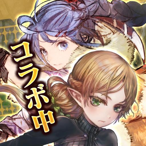 チェインクロニクル チェインシナリオ王道バトルRPG Apk Pro Mod latest 4.0.4
