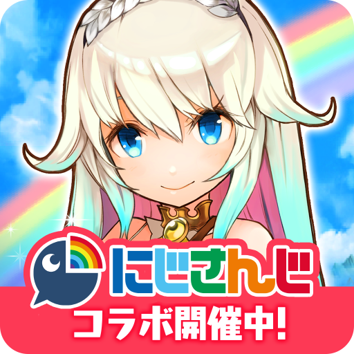 ユニゾンリーグ【仲間と冒険】人気本格オンラインRPG Apk Pro Mod latest 2.6.2