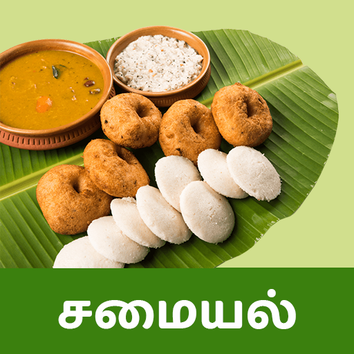 Samayal Tamil – தமிழ் சமையல்  Apk Pro Mod latest 1.6.6