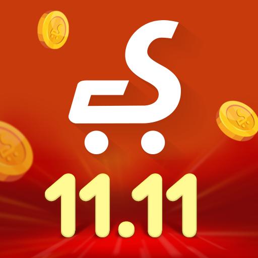 Sendo: 11.11 Siêu Sale 11K Apk Pro Mod latest 4.0.44