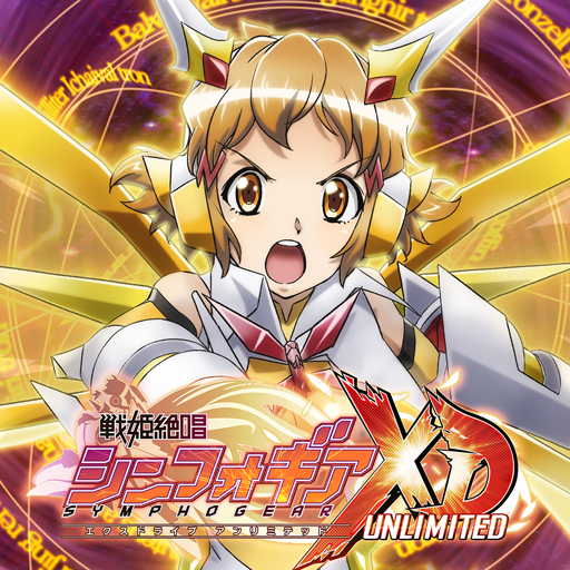 戦姫絶唱シンフォギアXD UNLIMITED 5.0.2 Apk Mod (unlimited money) Download latest
