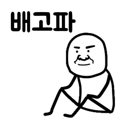 건물주 키우기 : 김덕봉 시리즈1 Apk Pro Mod latest