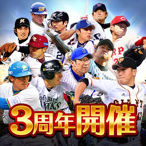 モバプロ2 レジェンド 歴戦のプロ野球OB育成シミュレーションゲーム 4.1.2 Apk Mod (unlimited money) Download latest