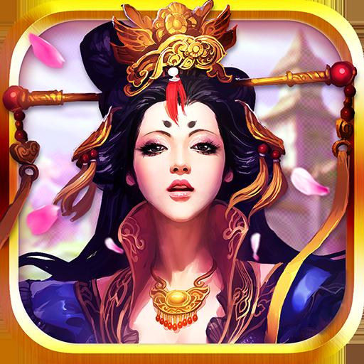 戦・三国志バトル3~伝説の神将  7.7.8 Apk Mod (unlimited money) Download latest
