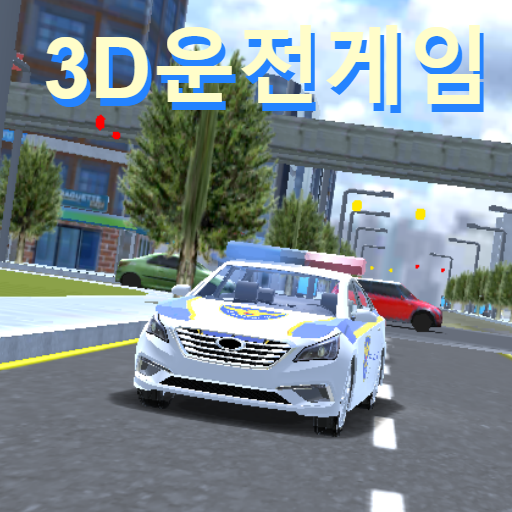 3Ddrivinggame : Driving class fan game 9.89 Apk Mod (unlimited money) Download latest