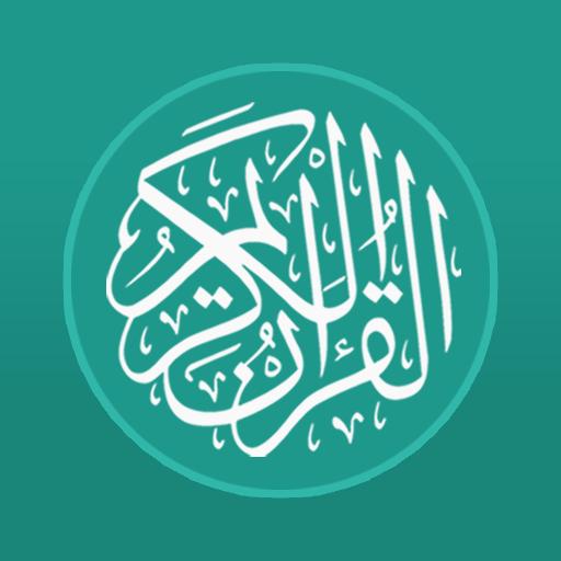 Al Quran Indonesia  Apk Pro Mod latest 5.4.4