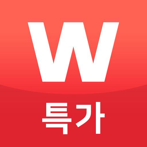 위메프 – 특가대표 (특가 / 쇼핑 / 쇼핑앱 / 쿠폰 / 배송) Apk Mod latest 5.25.1