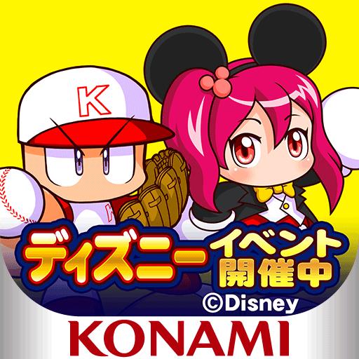 実況パワフルプロ野球 6.3.5 Apk Mod (unlimited money) Download latest
