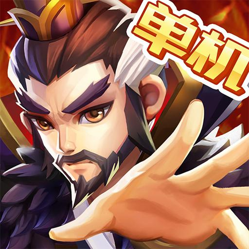亂世曹操傳  2.1.62 Apk Mod (unlimited money) Download latest
