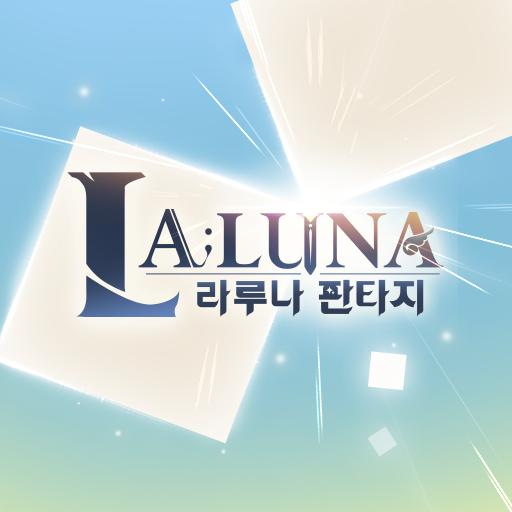라루나 판타지  Apk Mod latest 1.2.8.43
