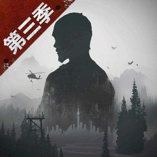 明日之後-末日生存手遊 1.0.185 Apk Mod (unlimited money) Download latest