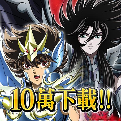 聖鬥士星矢 小宇宙幻想傳 2.1 Apk Mod (unlimited money) Download latest