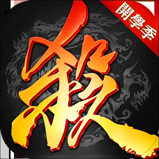 Game of Heroes: Three Kingdoms   Apk Pro Mod latest 2.0.4