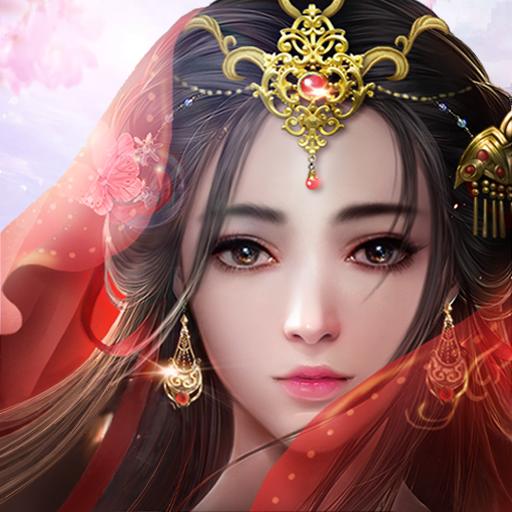 焚情訣 Apk Pro Mod latest