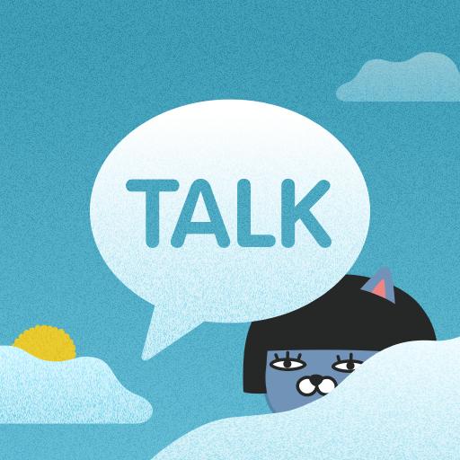 Hide and Seek-KakaoTalk Theme  Apk Mod latest 9.1.0
