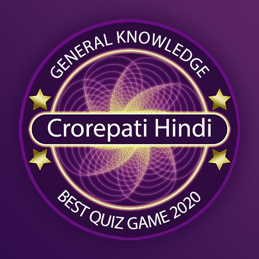 Hindi Quiz 2020 – General Knowledge IQ Test Apk Pro Mod latest 20.06.01