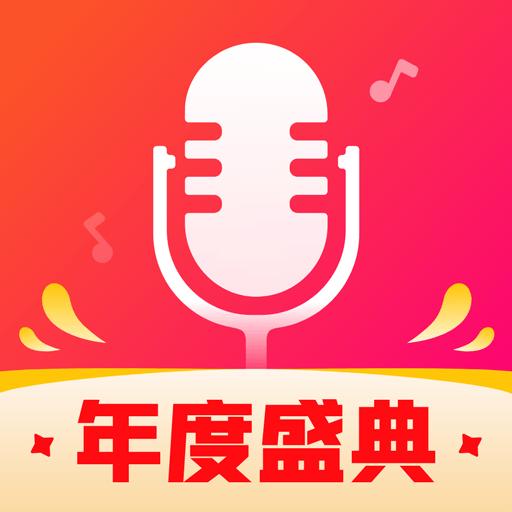 歡歌-免費在線K歌,全民音樂交友必備軟體 Apk Mod latest 7.9.0.798
