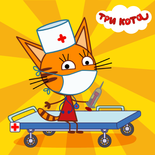 Kid-E-Cats: Hospital for animals. Injections Apk Pro Mod latest