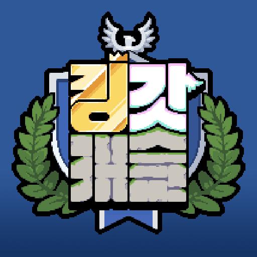 KingGodCastle  1.0.4 Apk Mod (unlimited money) Download latest