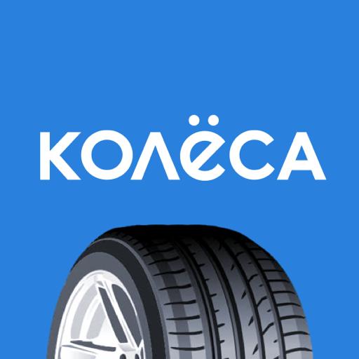 Kolesa.kz — авто объявления  Apk Pro Mod latest 4.13.4