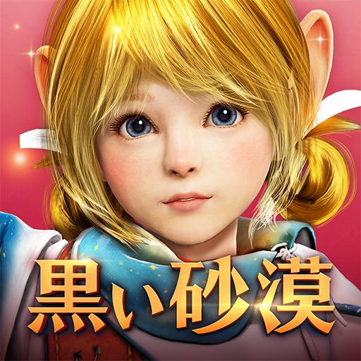 검은사막 모바일  1.36.47 Apk Mod (unlimited money) Download latest