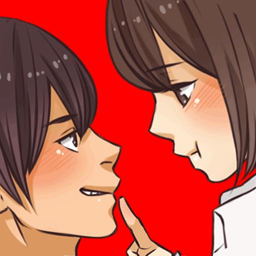 Mischief To Couple ! Apk Mod latest 1.1.2