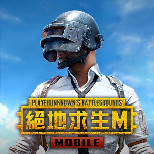 PUBG MOBILE:絕地求生M  Apk Pro Mod latest 1.1.0
