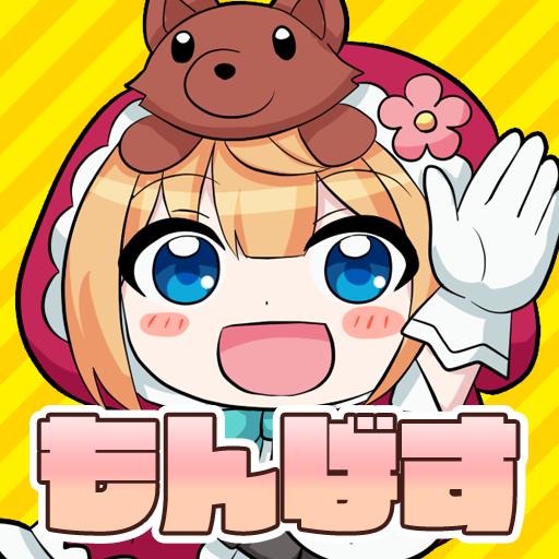 ファンタジーRPG【ちょいと召喚!モンスターバスケット】無料ゲーム  Apk Mod latest 1.0.3
