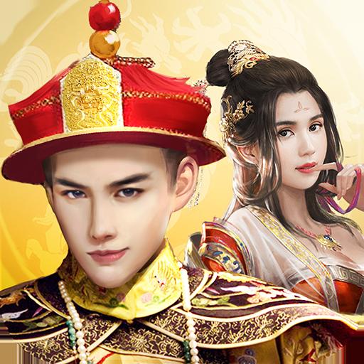 Ta Là Quan Lão Gia – 100D  Apk Pro Mod latest 2.5.06021071